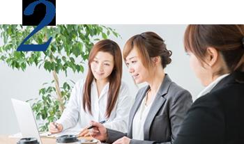 2. 3つの入口からリード獲得が可能①サービス情報・企業情報 ②セミナー申込 ③資料ダウンロード